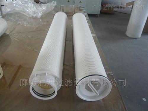 怀化化工厂污水处理滤芯生产厂家