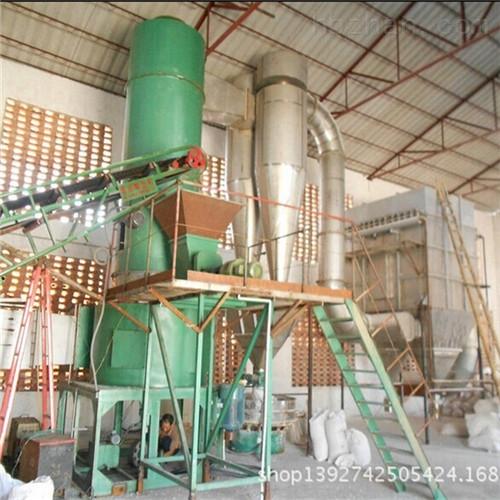 <strong>氢氧化钙闪蒸干燥机质量上乘</strong>