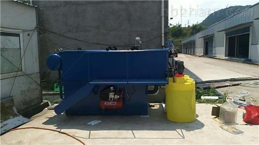 呼伦贝尔 再生塑料清洗污水处理设备 厂家报价