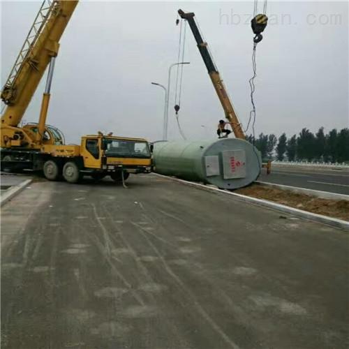 <strong><strong><strong>广东增城2.5米玻璃钢预制泵站</strong></strong></strong>