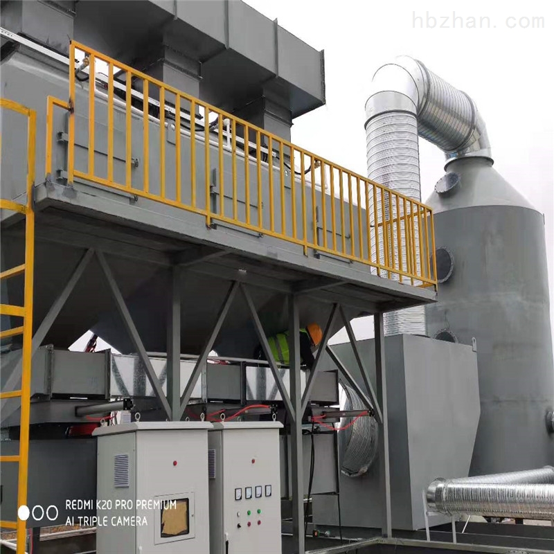 <strong>安徽废气吸附生产厂家</strong>