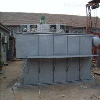 南宁 再生塑料清洗污水处理设备 厂家