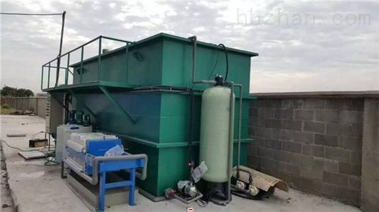 唐山 发电厂污水处理设备 诸城广盛源
