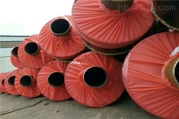 营口预制聚氨酯直埋保温管厂家现货