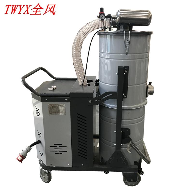 工厂 车间 仓库 地面灰尘颗粒吸尘器 厂家7.5KW大功率吸尘器示例图4
