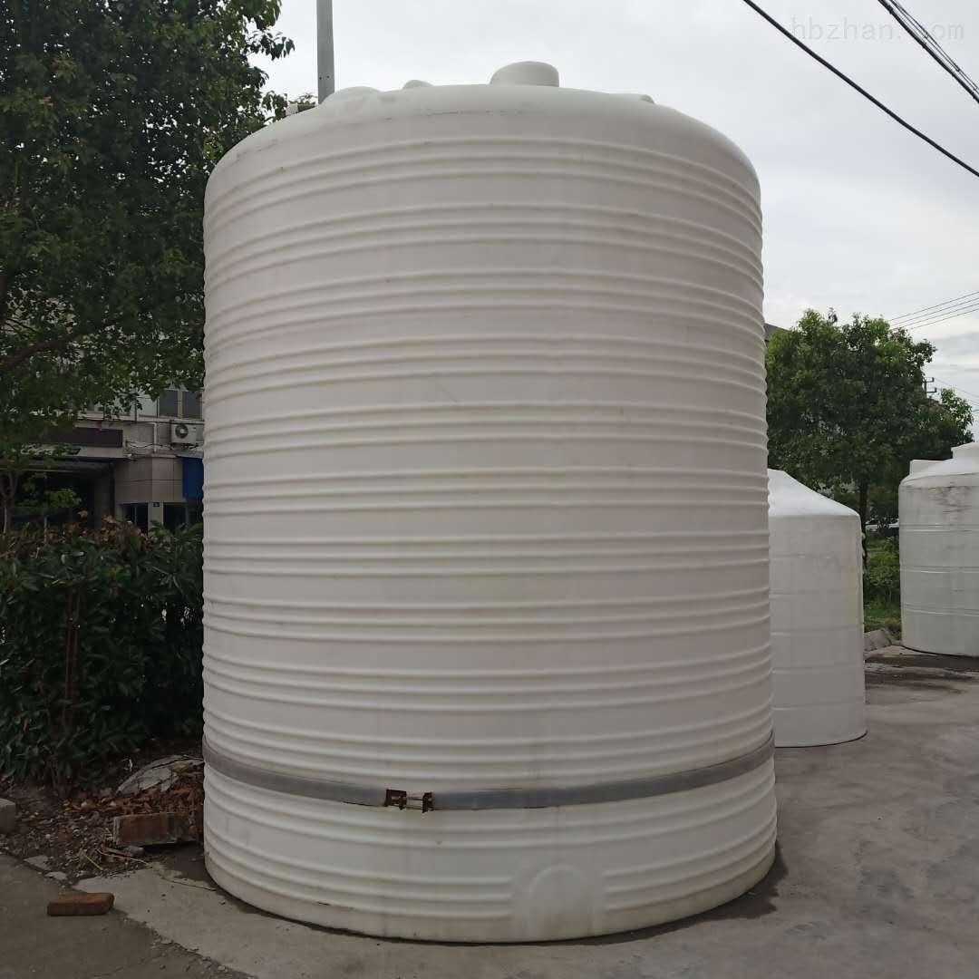 20吨塑料储水罐 20立方外加剂储罐