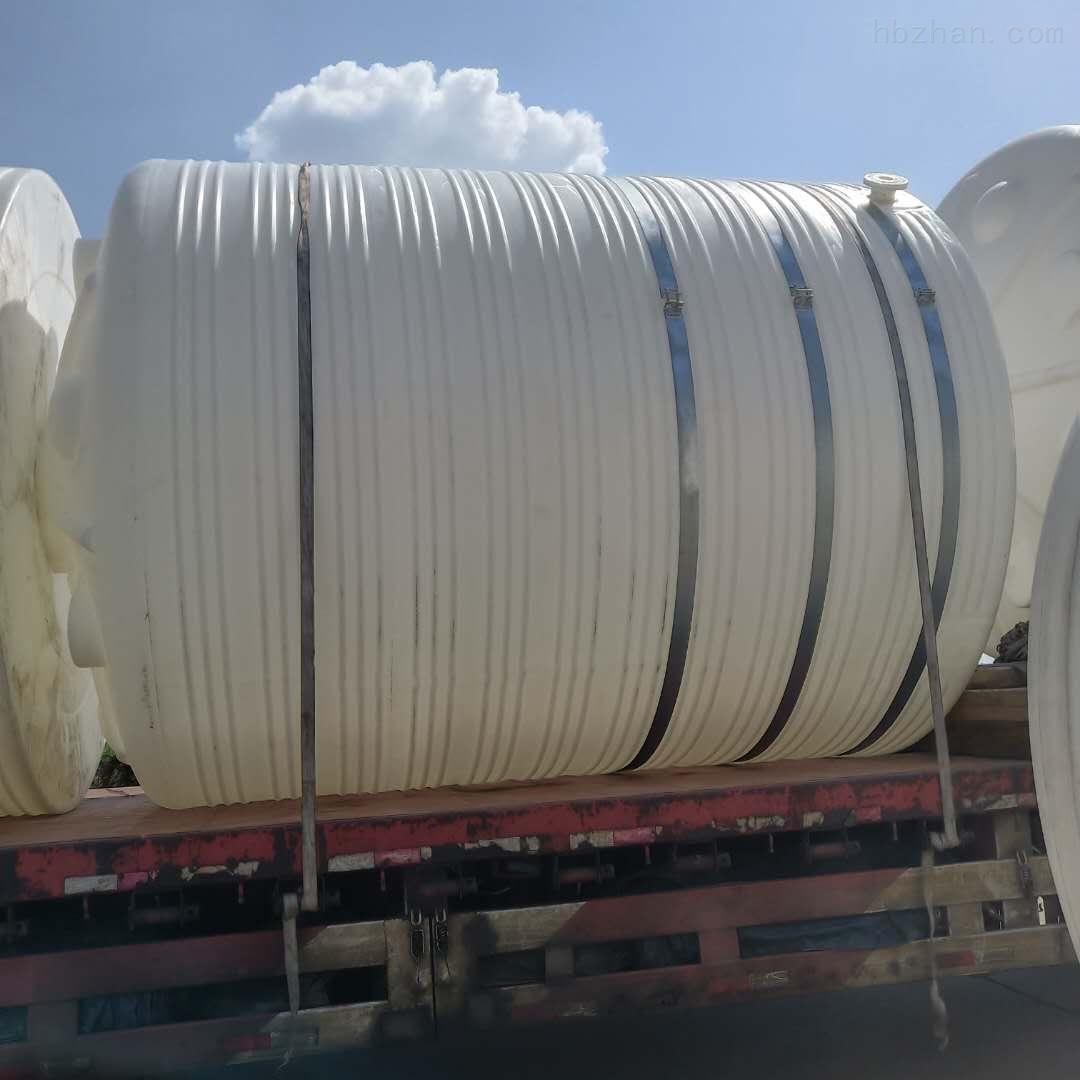 20吨塑料储罐 20立方硫酸储罐