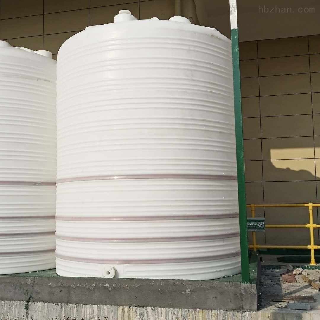 20立方塑料储水箱 20吨外加剂储罐