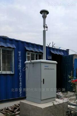 三明微型空气站厂家