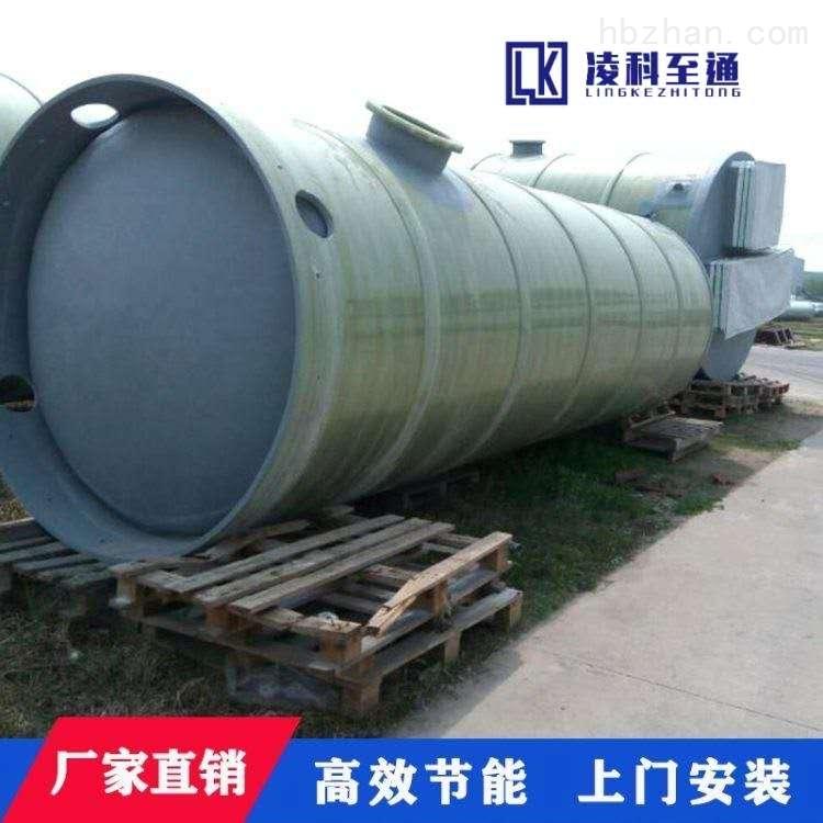 高速路一体化提升泵站GRP一体化预制泵站宜兴预制一体化泵站