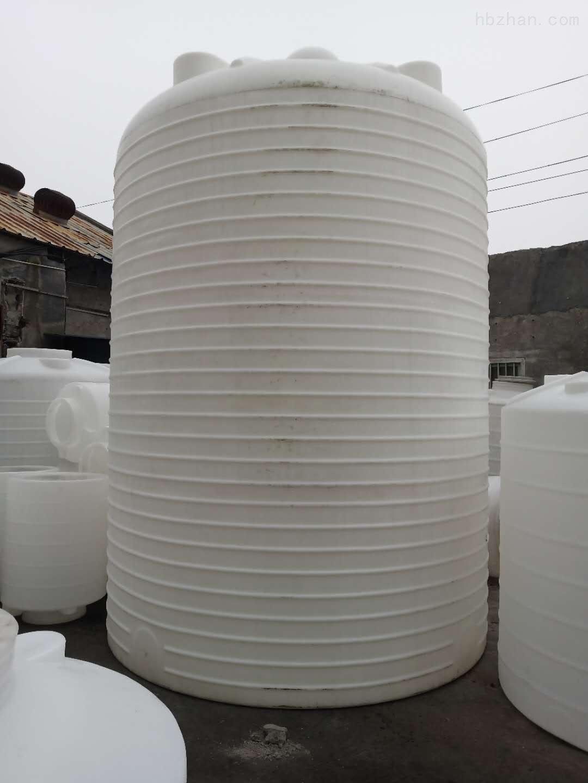 20立方塑料水塔 20吨塑料原水罐
