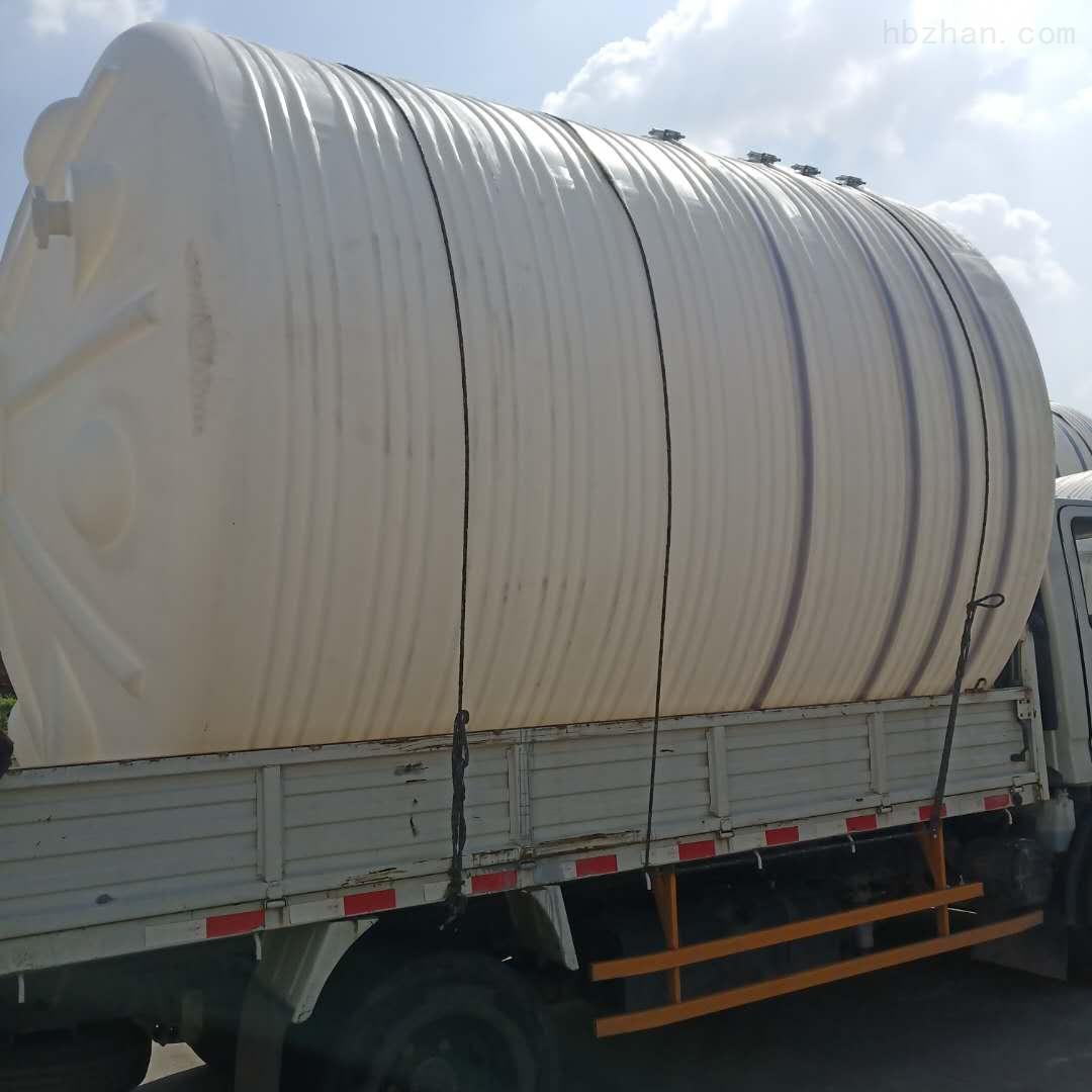 20立方塑料储水箱 20立方塑料纯水罐