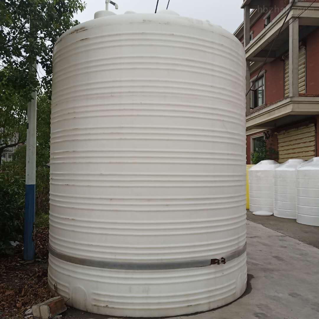 20立方PE水箱 20吨塑料原水罐