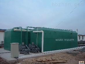 湘西 再生塑料清洗污水处理设备 厂家直销