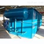 株洲 再生塑料清洗污水处理设备 哪家质量好