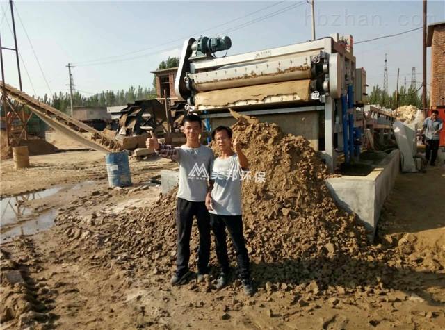 云浮包土山洗山砂泥浆处理设备质量好