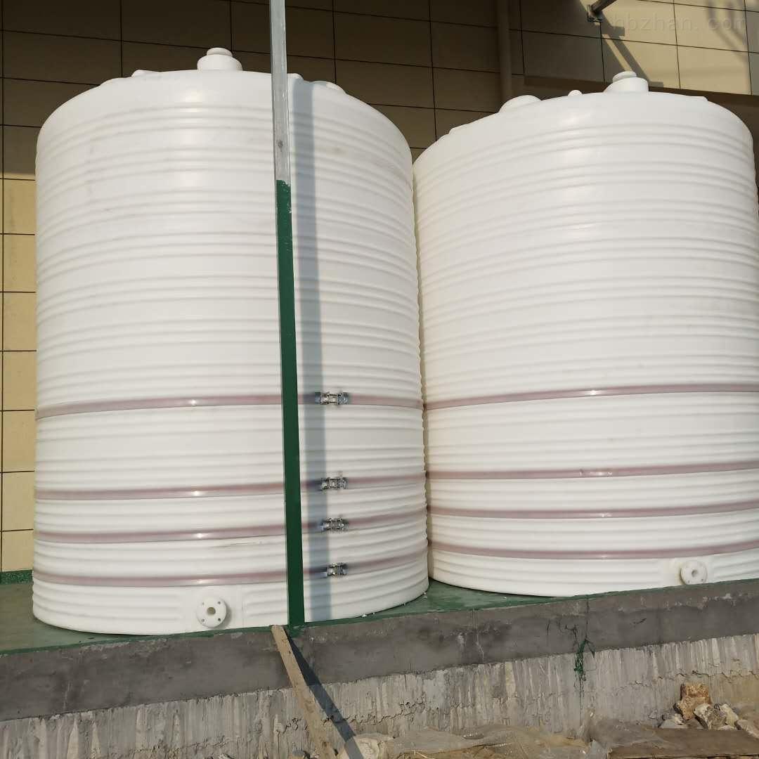 20吨塑料水塔 外加剂储罐