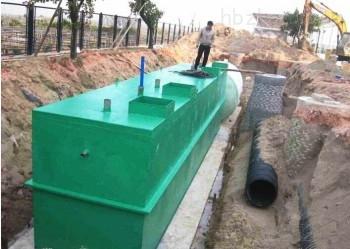 河源 电镀污水处理设备 报价