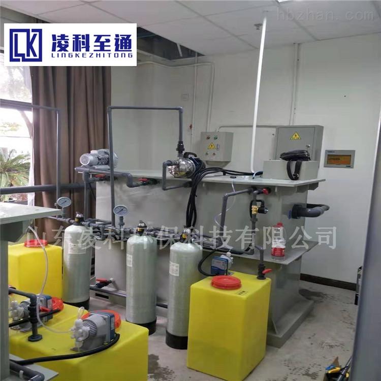 东莞化验室废水处理设备型号有哪些