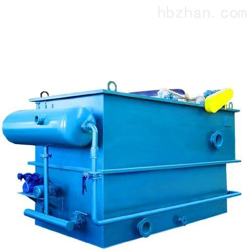 自贡 再生塑料清洗污水处理设备 诸城广盛源