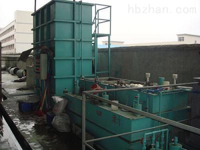 宣城 电镀污水处理设备 用途