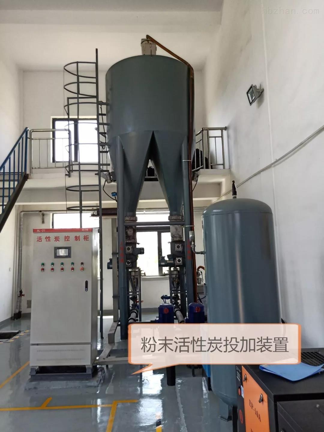 粉末活性炭投加装置厂家