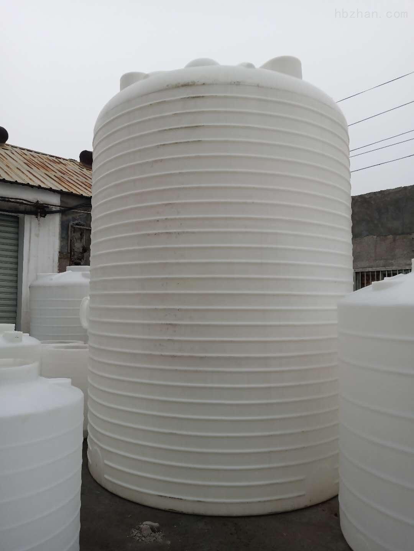 20立方塑料储罐 20吨PAM储罐