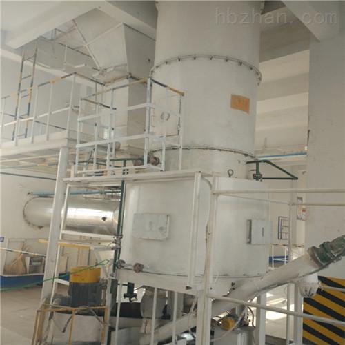 <strong>品质优良碳化硅闪蒸干燥机</strong>