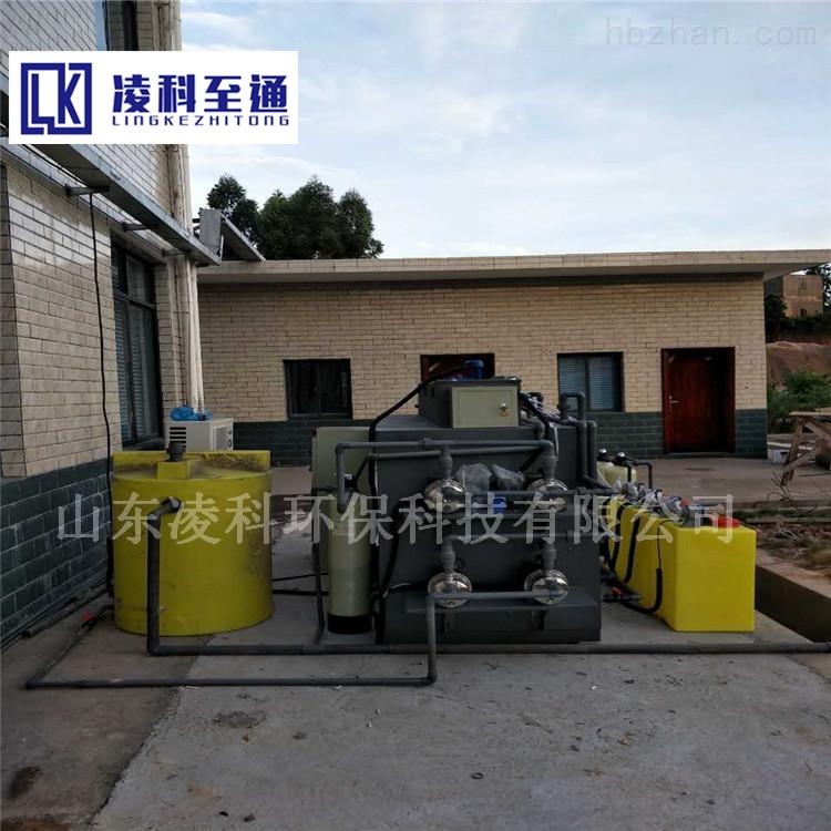 包头实验室简易污水处理设备信息推荐