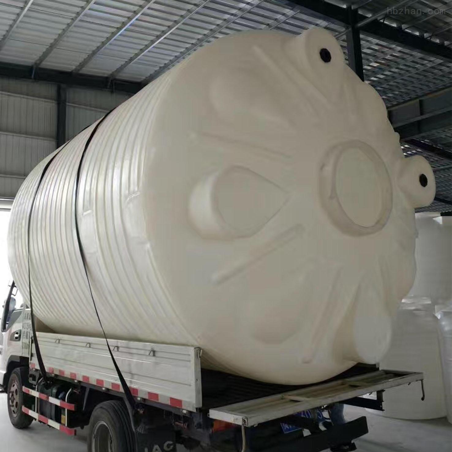 20立方塑料化工桶 20吨PAM储罐