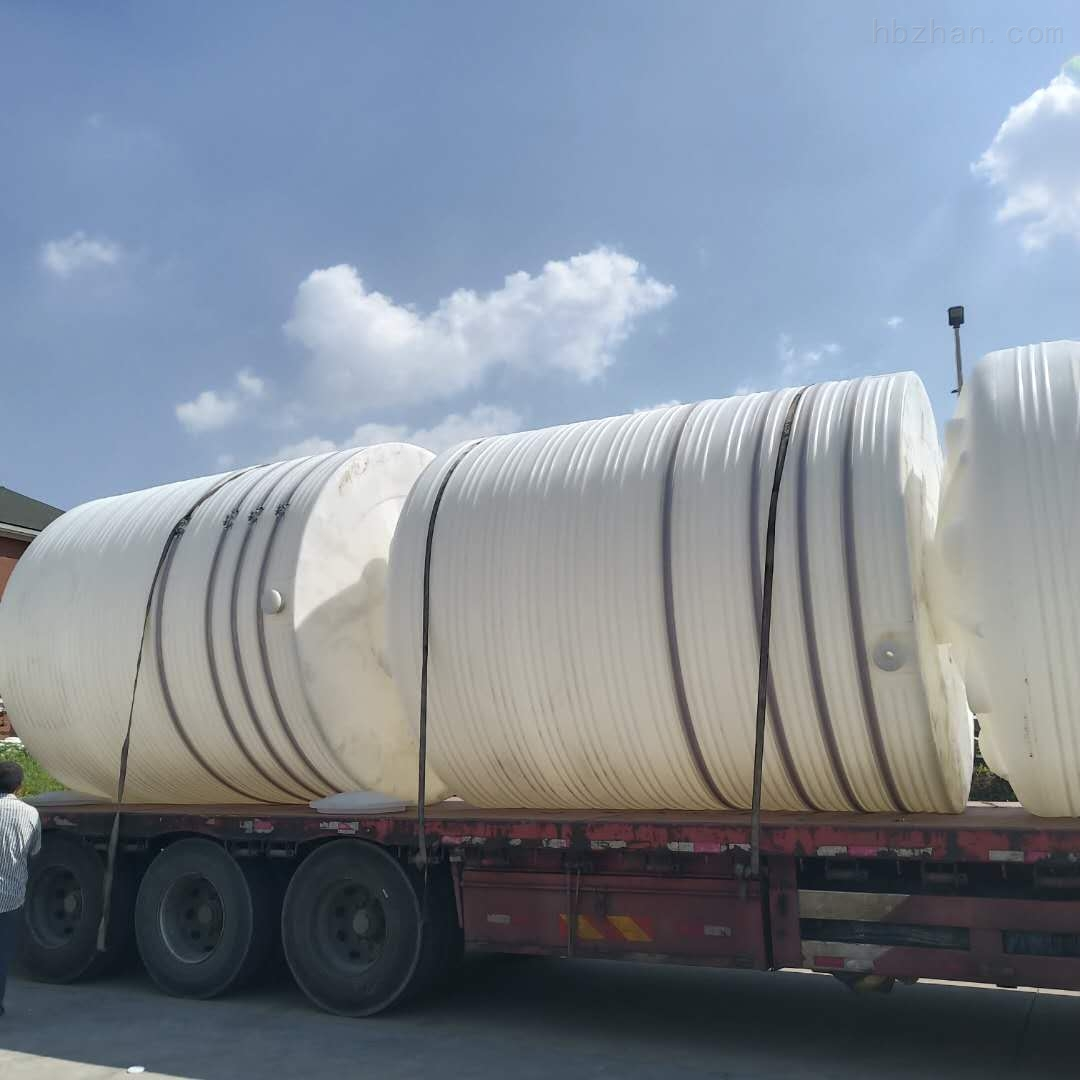 20立方塑料储水箱 20吨PAM储罐