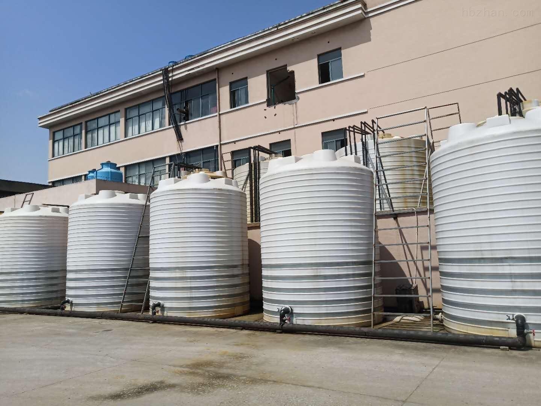 20立方塑料储水箱 PAM储罐