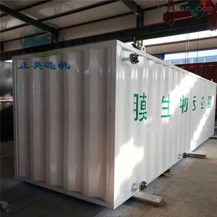 丽江医疗机构污水处理系统预处理标准潍坊正奥