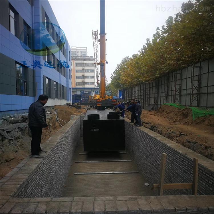 延边医疗机构废水处理设备哪里买潍坊正奥