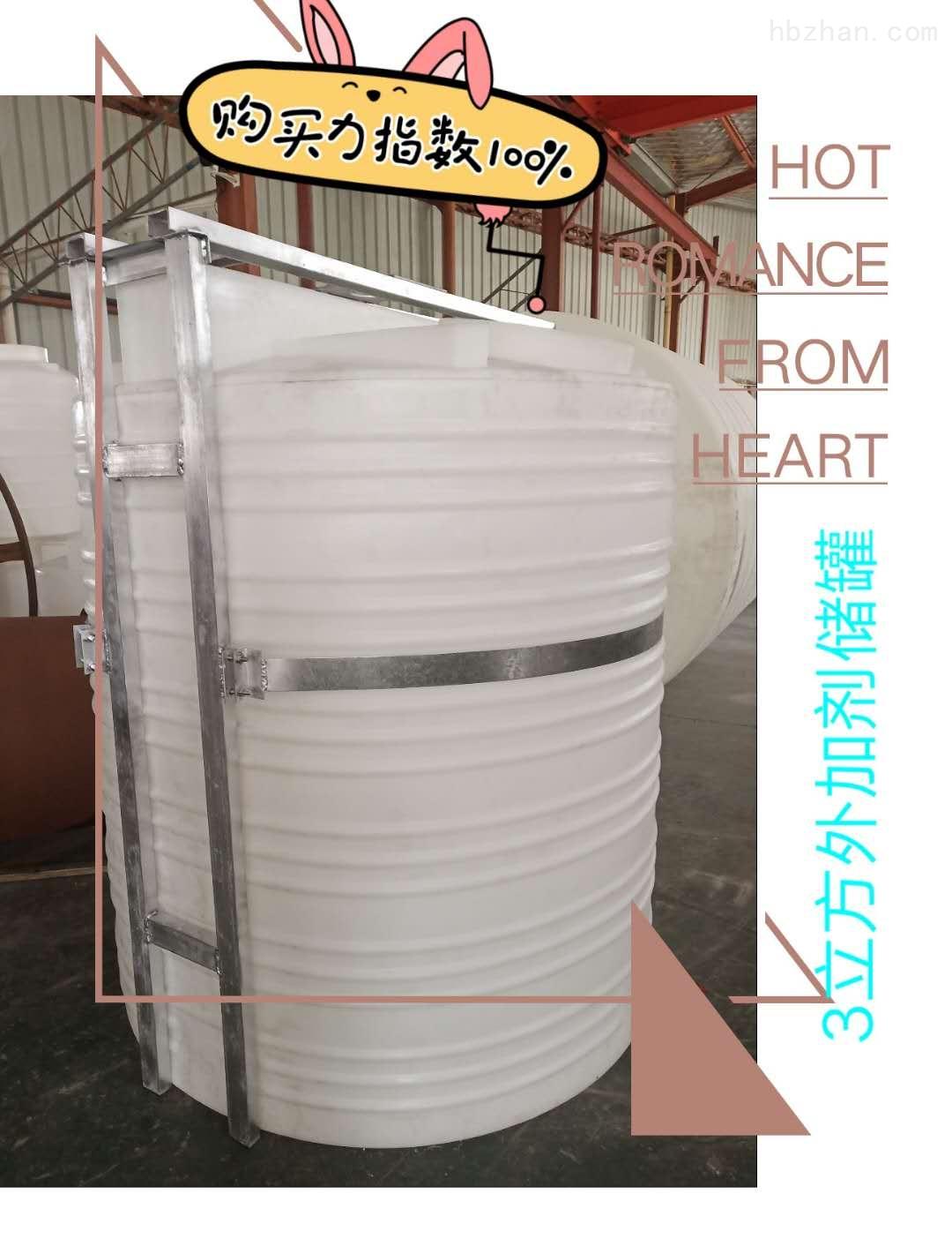 宁海3立方加药箱 大型搅拌罐