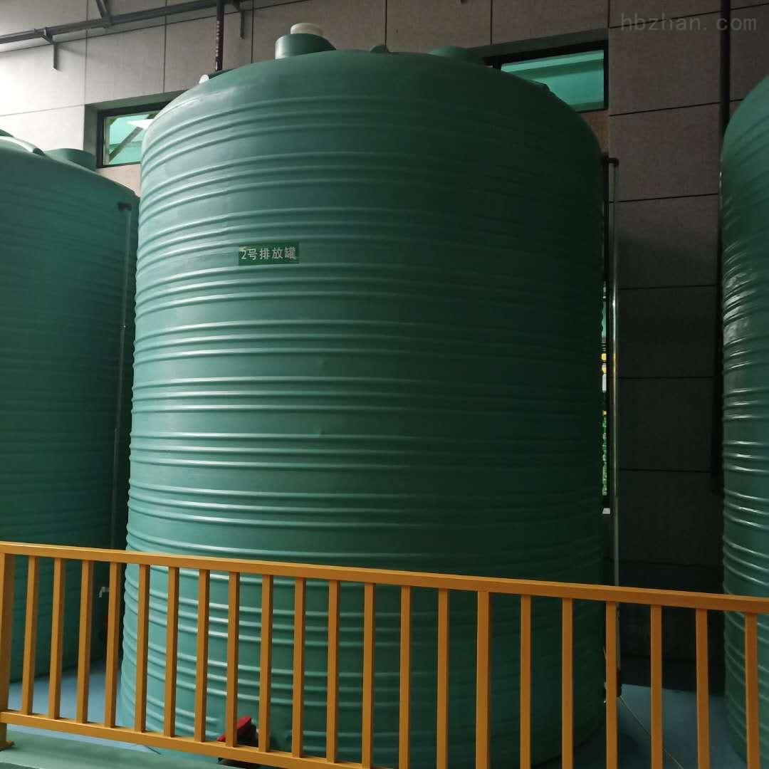 25立方塑料储水箱 25立方硫酸储罐