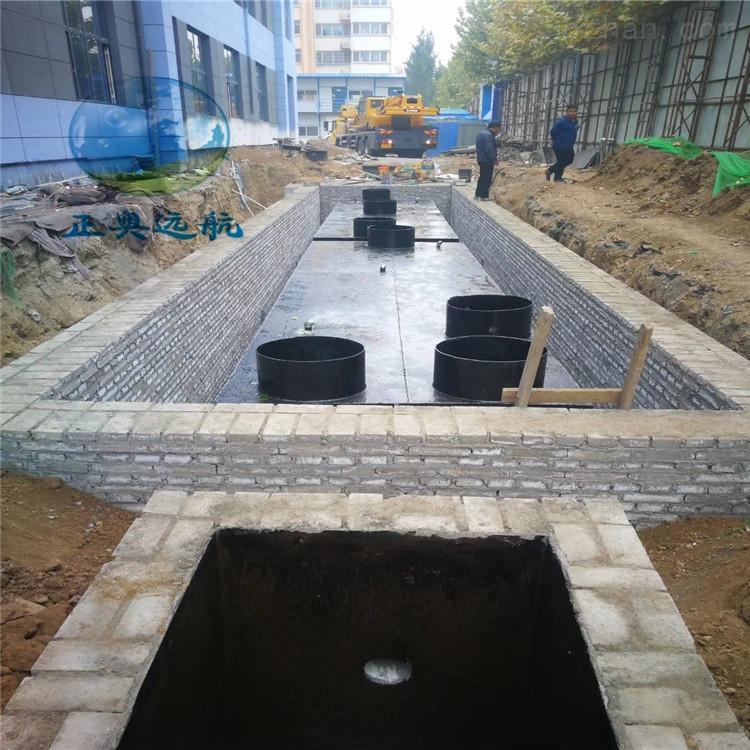 自贡医疗机构污水处理系统排放标准潍坊正奥