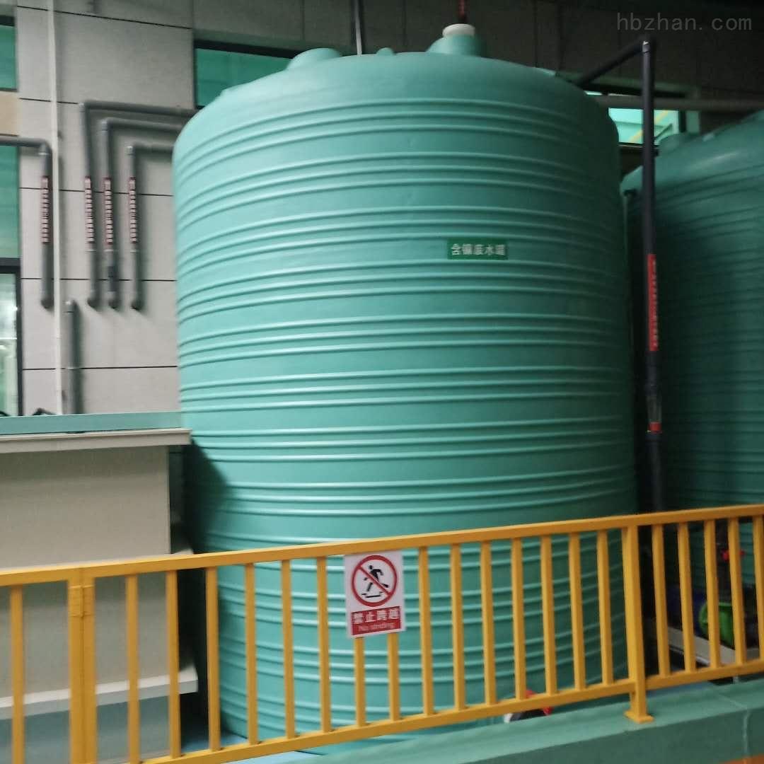 25吨塑料水塔 外加剂储罐