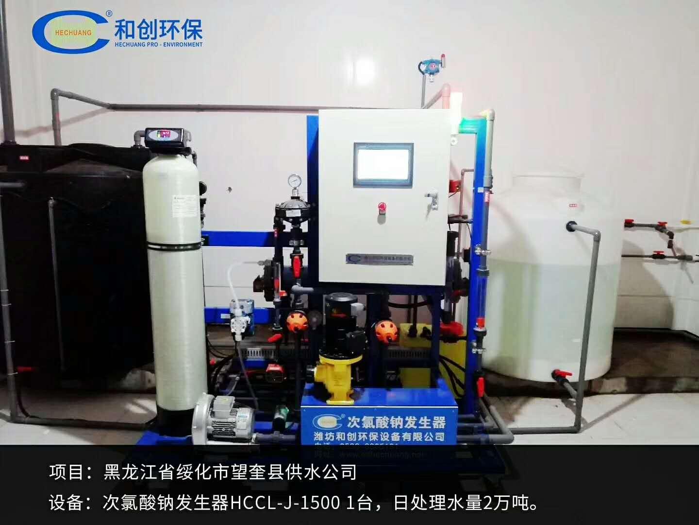 黑龙江水厂消毒设备