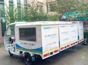 西双版纳空气质量检测系统厂家