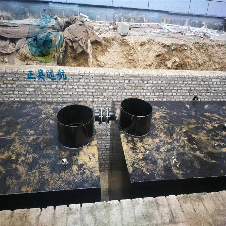 济南医疗机构污水处理设备排放标准潍坊正奥