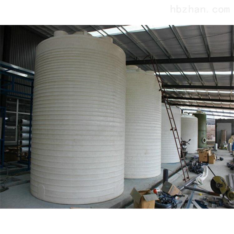 30吨塑料大桶 液碱储罐