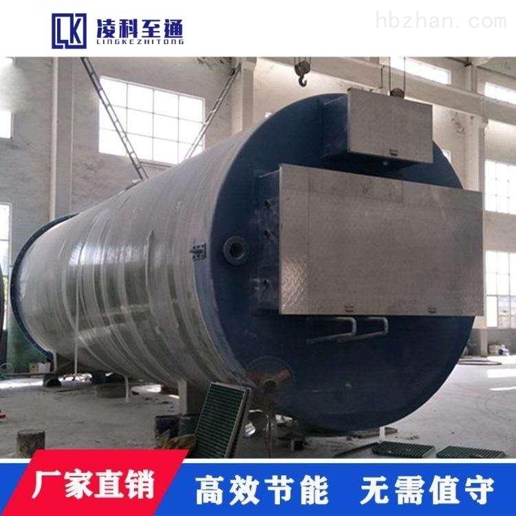 扬州工业园一体化预制泵站型号有哪些