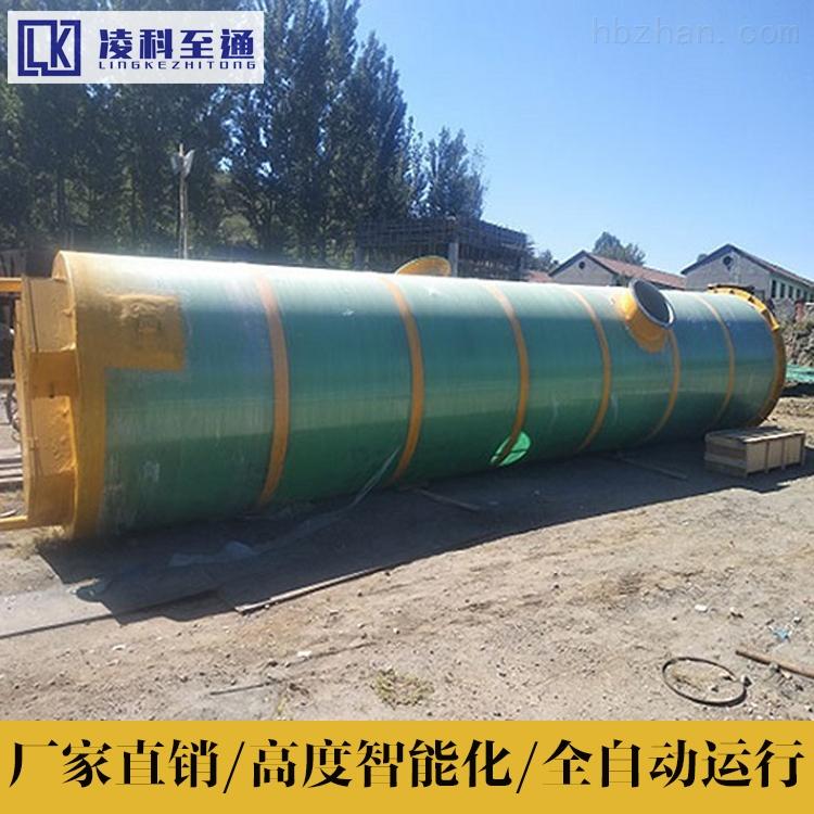 郑州高速路一体化提升泵站技术参数