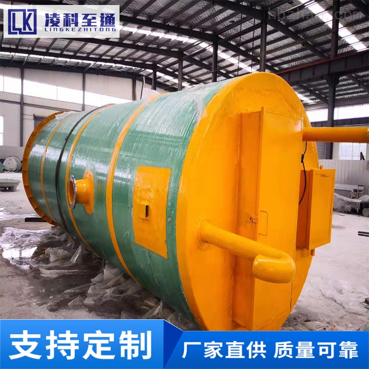 漳州玻璃钢一体化提升泵站处理达标