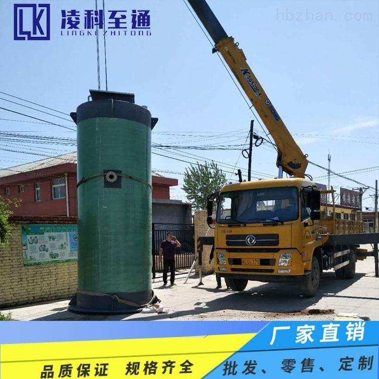 南宁市政管网一体化预制泵站厂家