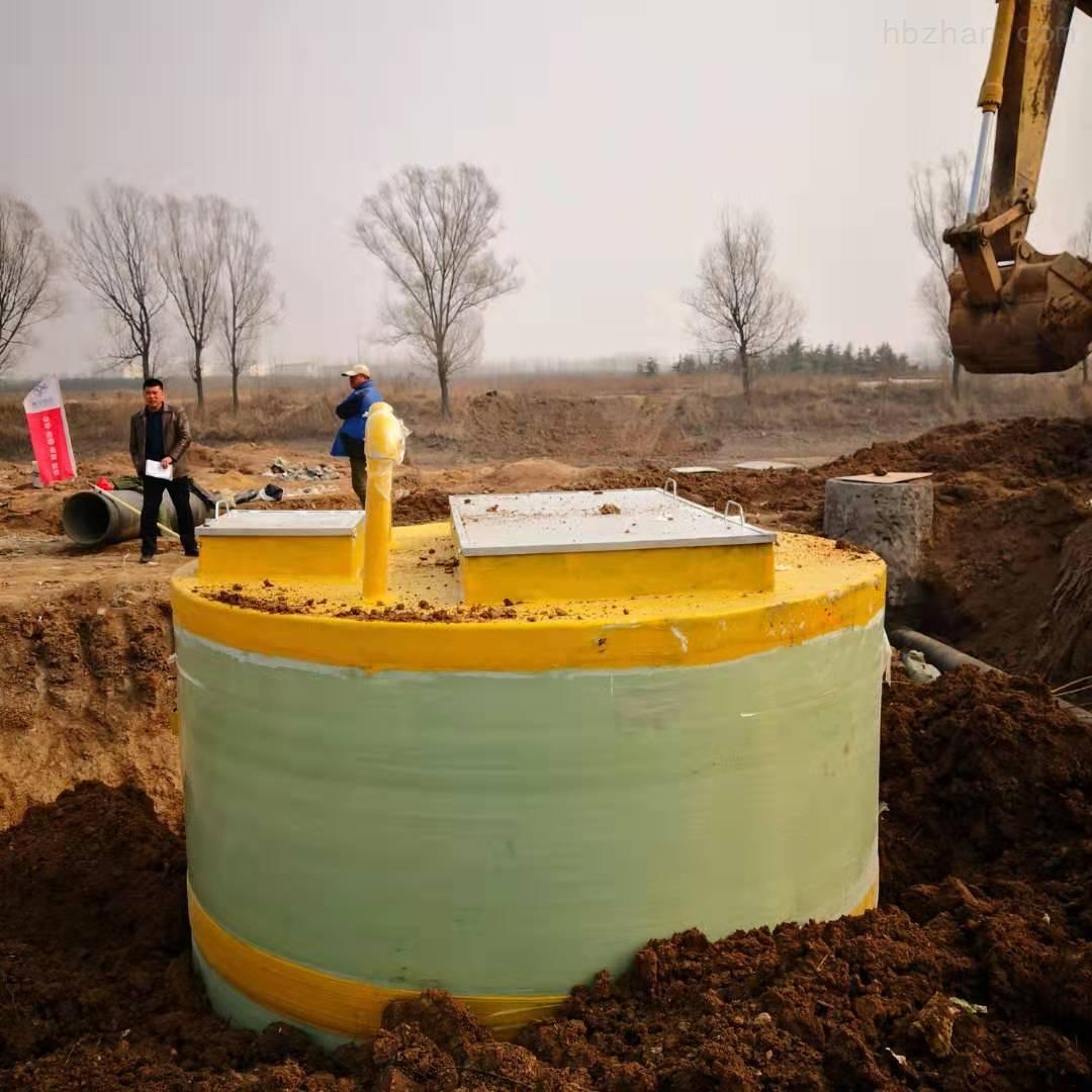 鹤壁地埋式一体化预制泵站*