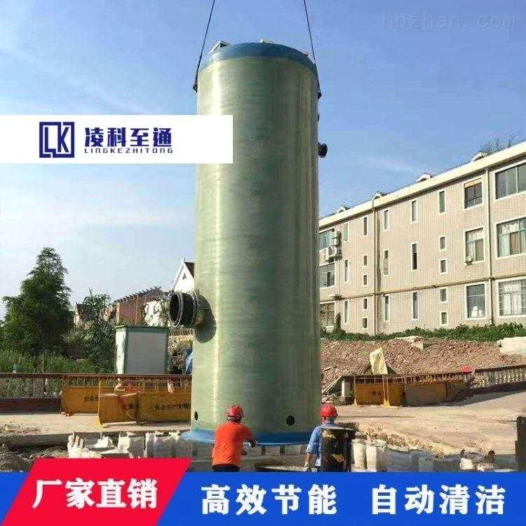 江门小型一体化预制泵站报价参数
