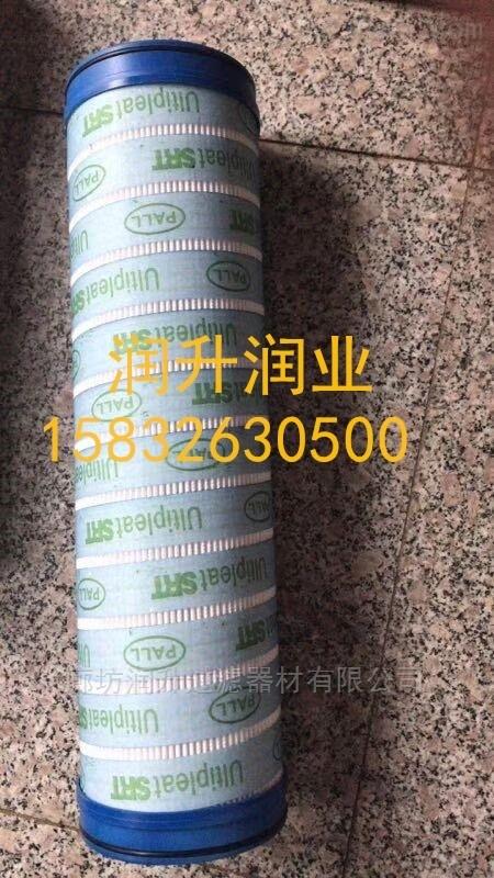 潍坊化工厂水滤芯报价