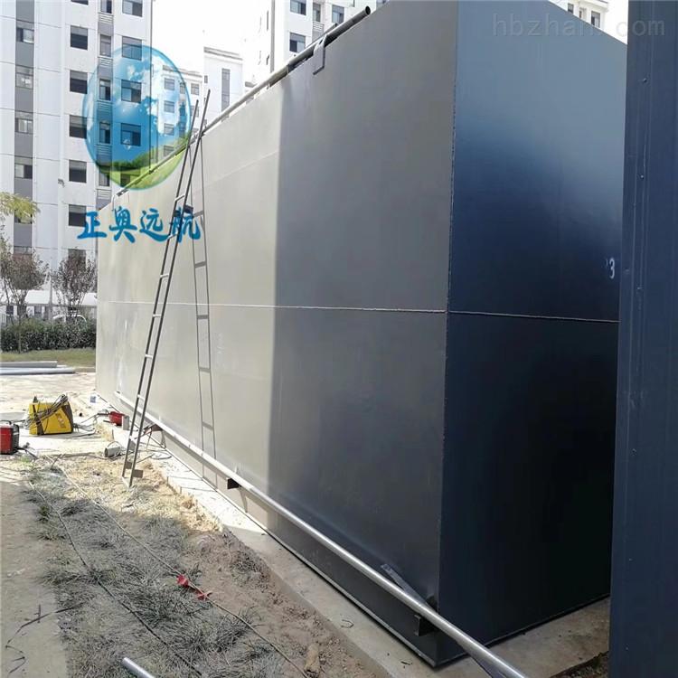 济南医疗机构废水处理设备正奥远航潍坊正奥